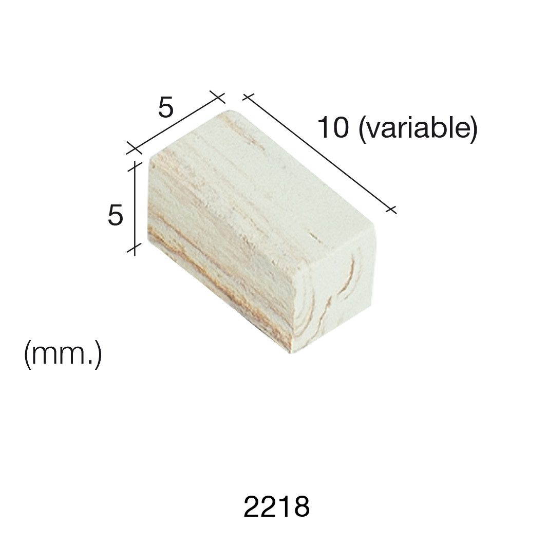 Aedes Ars Mottled Wall Stone 5 x 10 x 5 (Pack of 300 Stones)