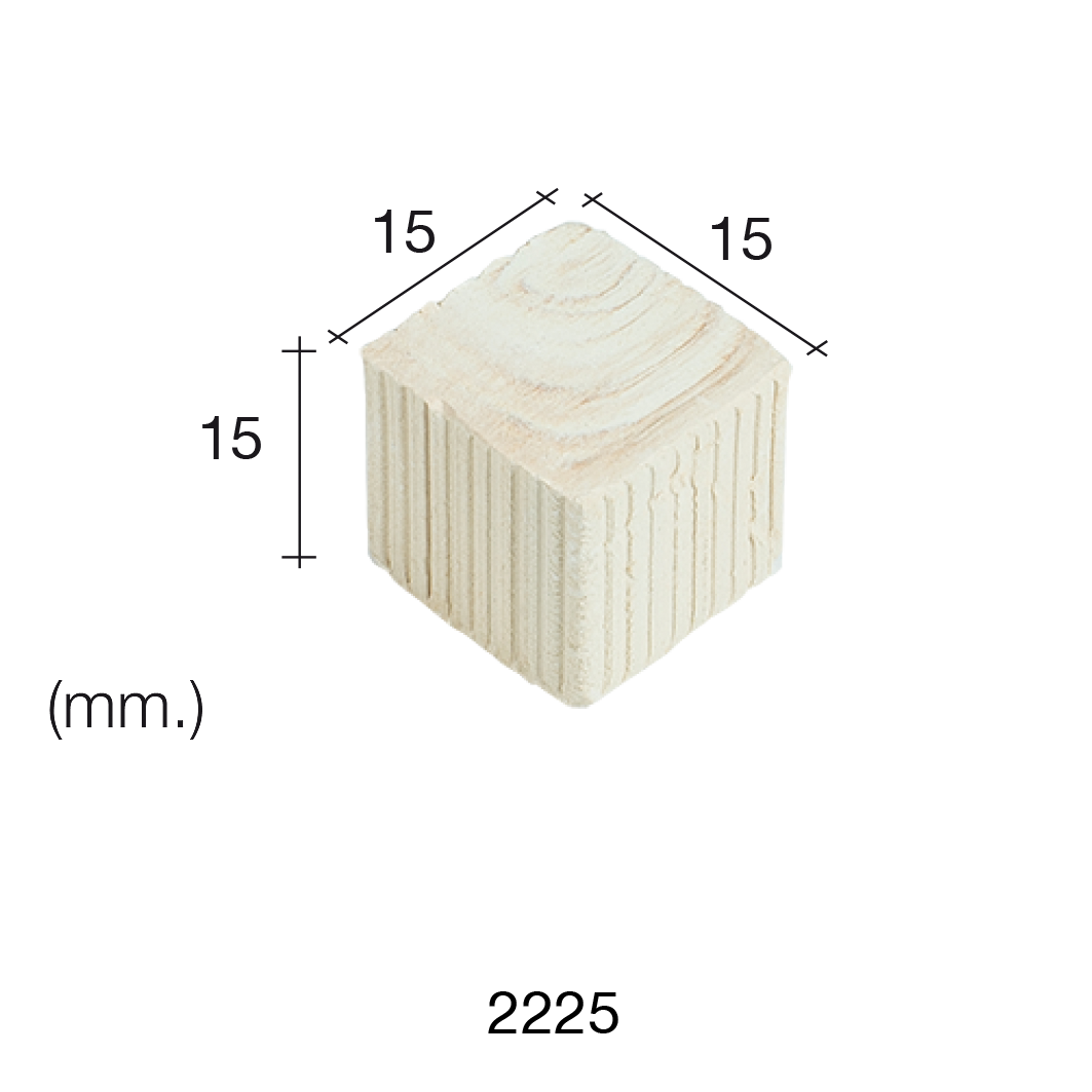 Aedes Ars Large Square Column 15 x 15 x 15 (Pack of 50 Columns)