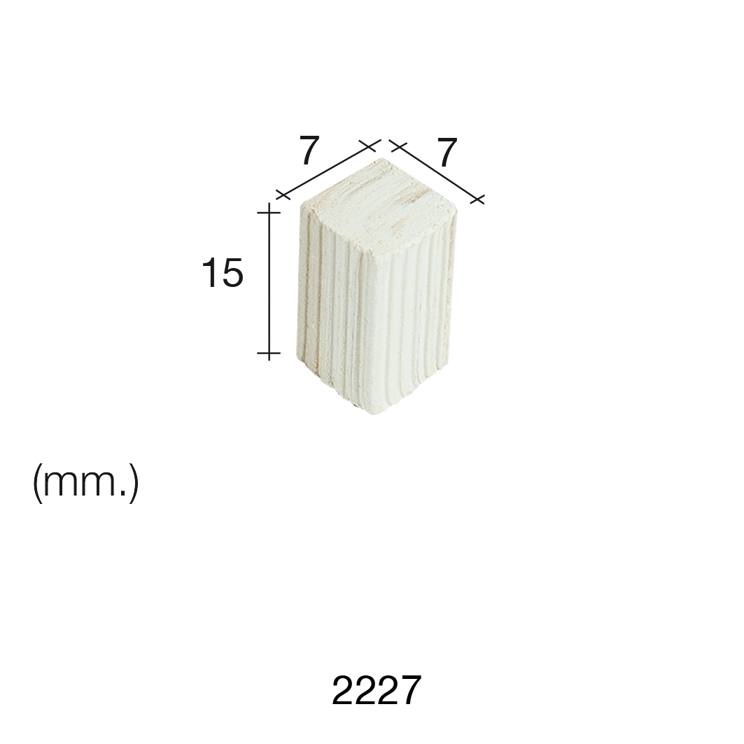 Aedes Ars Small Square Column 7 x 7 x 15 (Pack of 50 Columns)