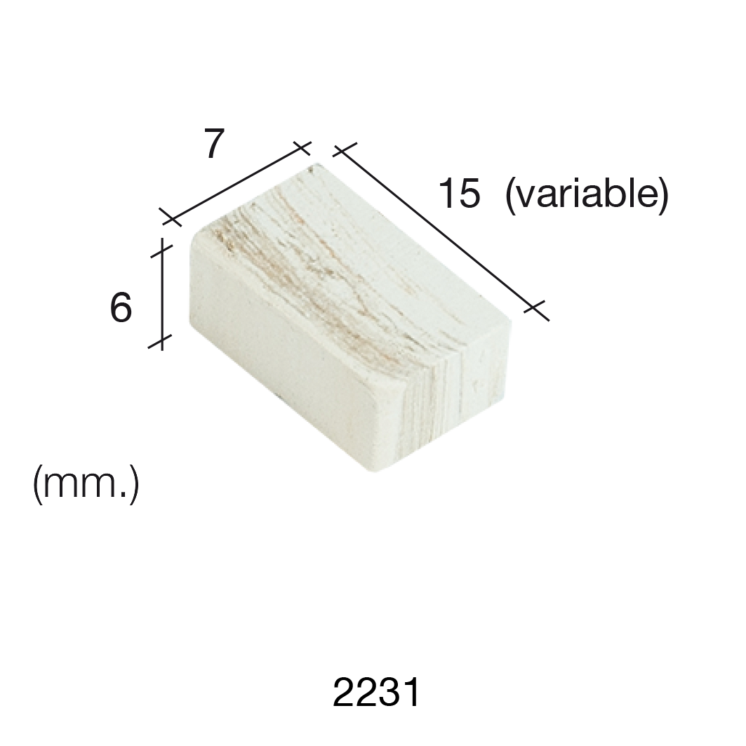 Aedes Ars Large Mottled Wall Stone 7 x 15 x 6 (Pack of 200 Stones)