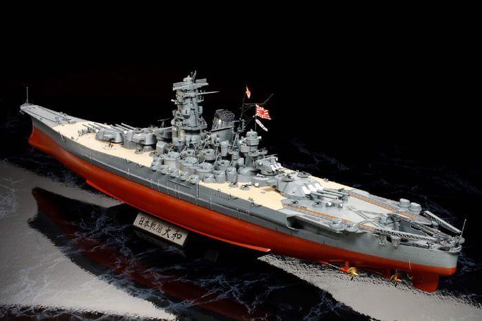 Tamiya 1/350th Yamato Battleship Plastic Model Ship