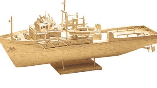Matchmaker Oil Rig Supply Boat Matchstick Model Kit