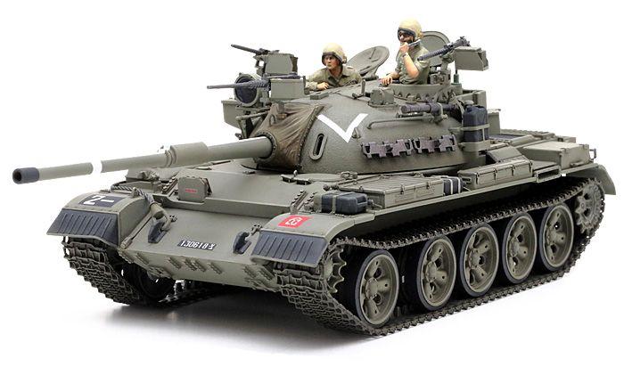 Tamiya 1/35 Tiran Tank