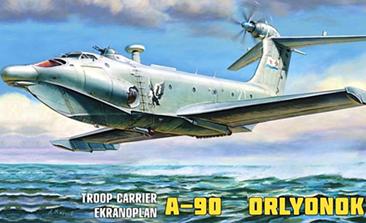 Zvezda Troop Carrier A-90 Ekranoplan 1:144 Scale Plastic Model Kit - Starter Paint Pack (5 x 17ml Bottles)