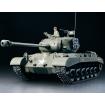 Tamiya M26 Pershing Full Option 1:16 Scale R/C Tank Kit