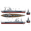 Trumpeter HMS Nelson 1944 Large Scale Kit