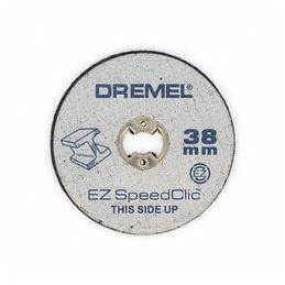 Dremel EZ SpeedClic Metal Cutting Wheels - Pack of 5