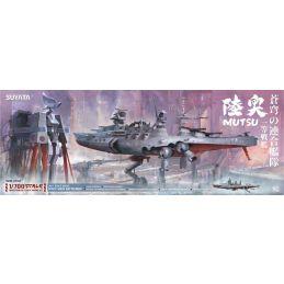 "Space Rengo Kantai - Space Battleship ""Mutsu"" Plastic Model Kit"