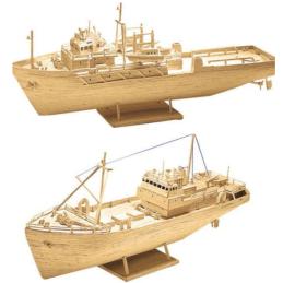 Matchmaker Boat Package Deal