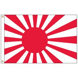 Japan Cotton Naval Ensign- Radiant Sun Flag