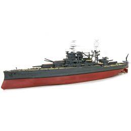 Trumpeter USS Arizona BB-39 1941 Radio Control 1:200 Scale Model Ship Kit